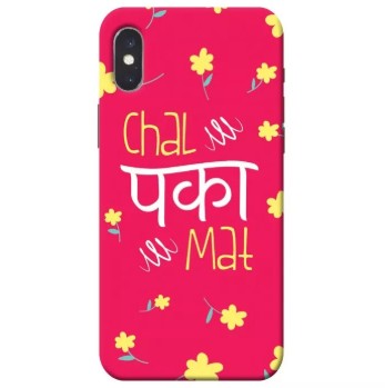 unique gifts for sister-phone covers