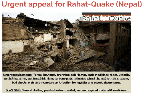 nepal earthquake 6