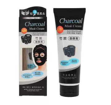 how-to-remove-blackheads-masks-peel-off-mask-charcoal
