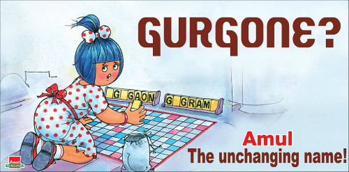 4 poster by Amul