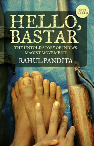 9 Books by Indian authors