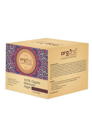 12 curly hair - Aryanveda Herbals Organic Moroccan Argan Hair Mask
