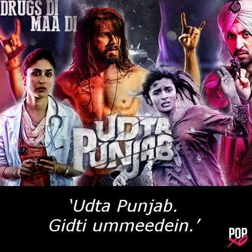 one line movie review - udta punjab b (1)