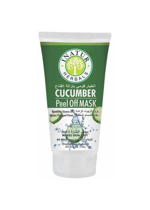12 getting rid of whiteheads - inatur peel off mask