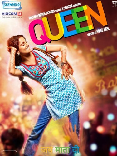 2 films with strong female leads - Queen
