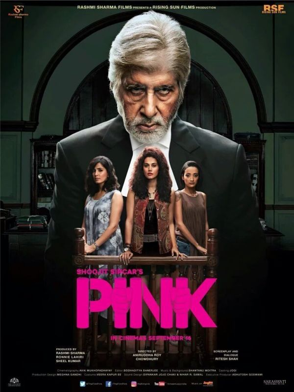 8 films with strong female leads - Pink