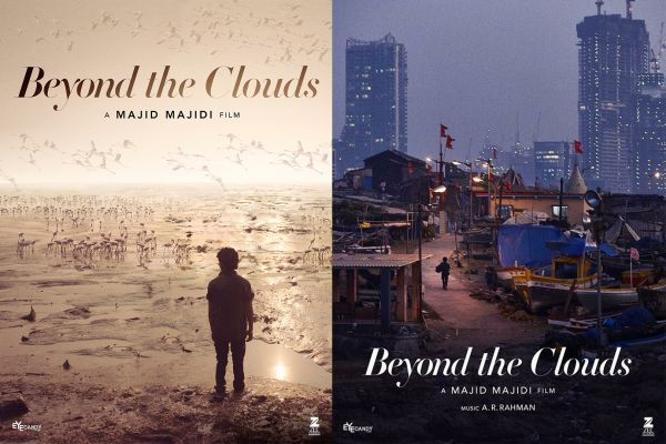 01 international film festival of india - beyond the clouds