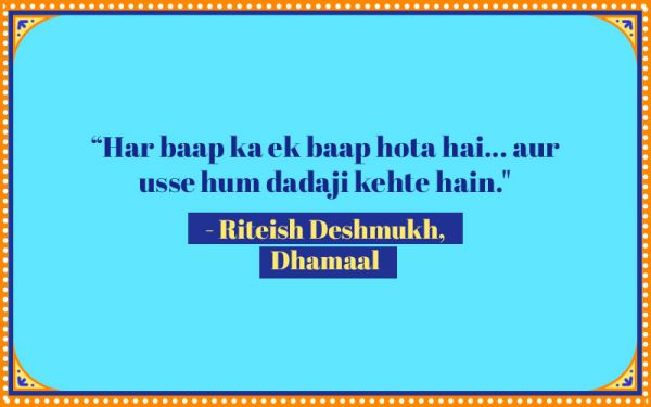 1 funny bollywood dialogues