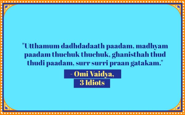 8 funny bollywood dialogues