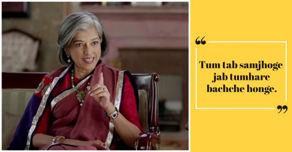 7 Mom Dialogues