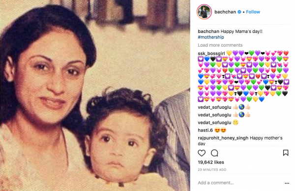 23. mothers day abhishek bachchan and jaya
