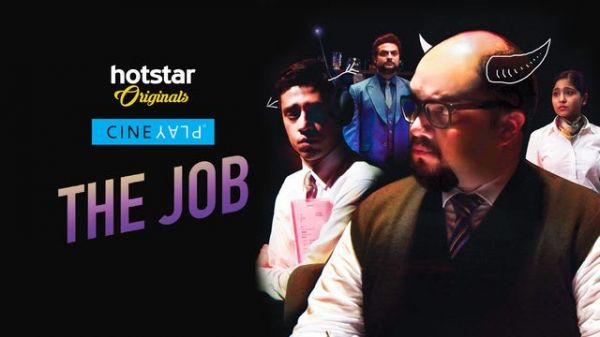 the job on hotstar