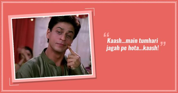 kal-ho-na-ho-dialogues-that-we-can-use-in-real-life 5