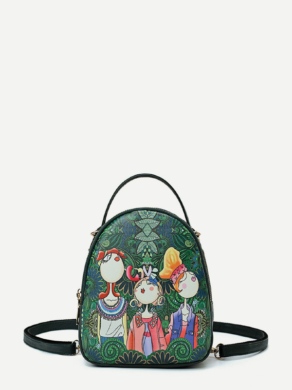 8 college - Girl Print Detail Zipper Backpack