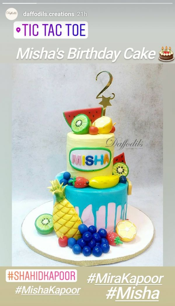 2 misha kapoor birthday - birthday cake for misha