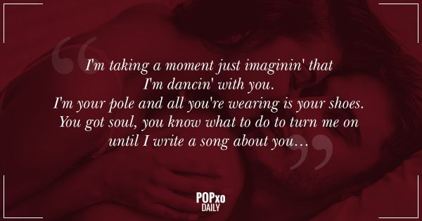 Romantic Songs That Will Turn You On...Instantly! 9