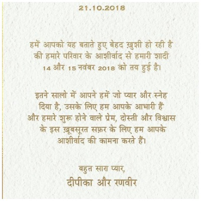Ranveer-singh-deepika-padukone-wedding-card