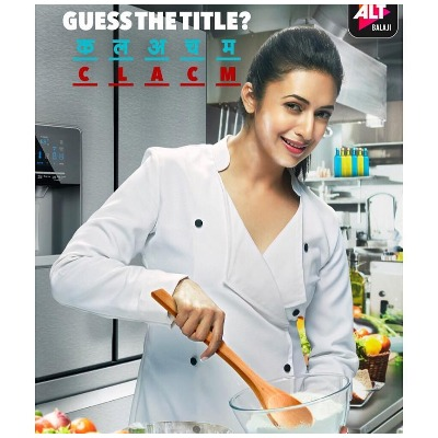 divyanka-tripathi-dahiya-webseries-as-chef