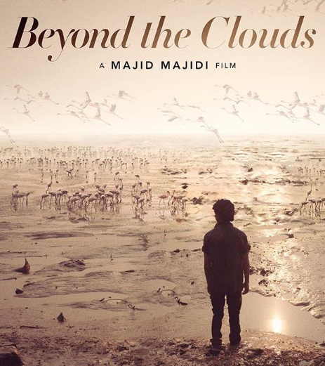 4-Ishaan-Khattar-birthday-beyond-the-clouds