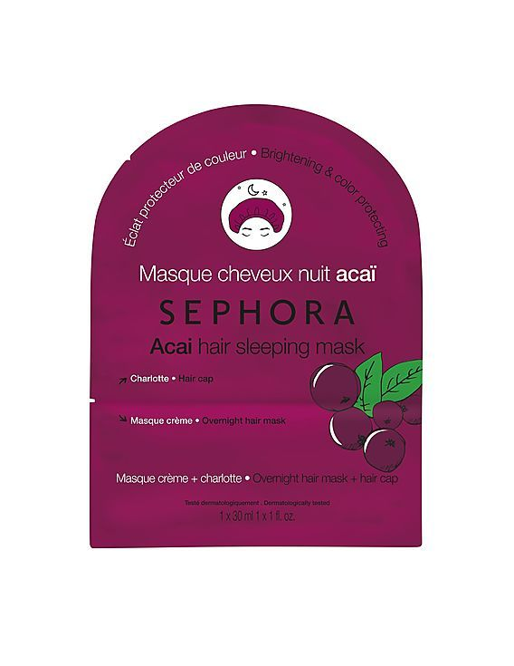 Sephora Hair Mask