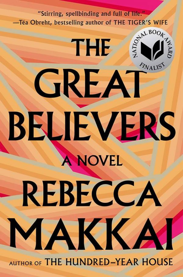 best-books-2018-the-great-believers-rebecca-makkai
