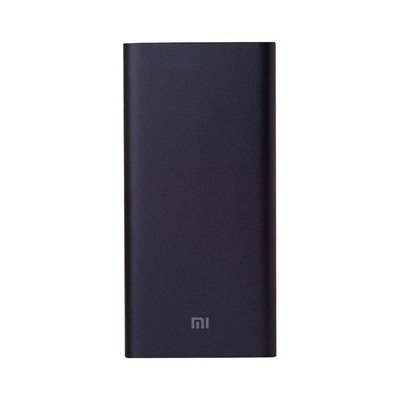 Christmas Gifts Ideas 2018- Mi Power Bank