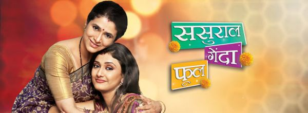 9-tv-shows-Sasural-Genda-Phool