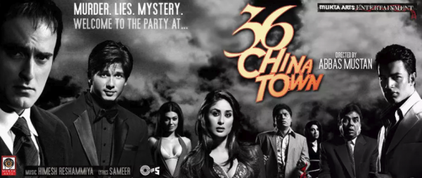 36 China Town Movie