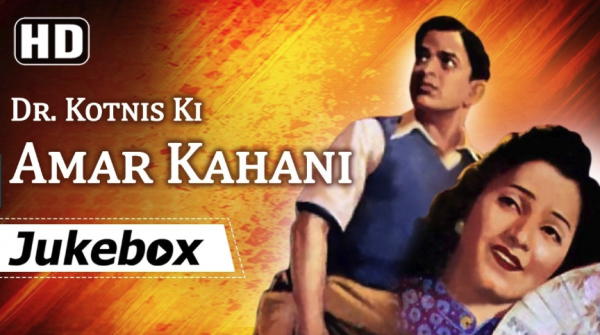 Dr. Kotnis ki Amar Kahaani movie