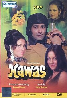Hawas Movie