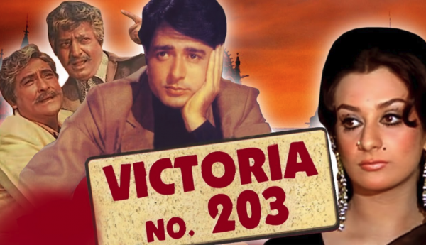 Victoria no. 203 movie