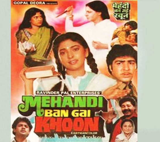 mehandi ban gyi khoon movie