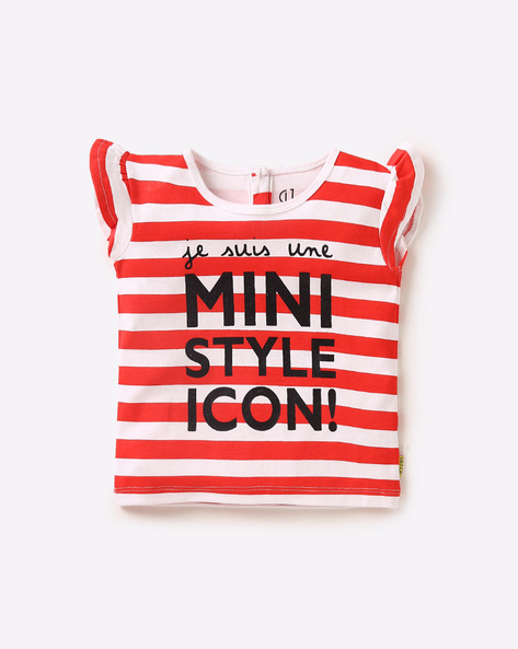 7 gifts for your newborn niece