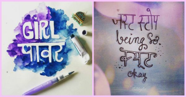 8 Hinglish Quotes By The Filmy Owl - Perfect For EVERY Desi Girl