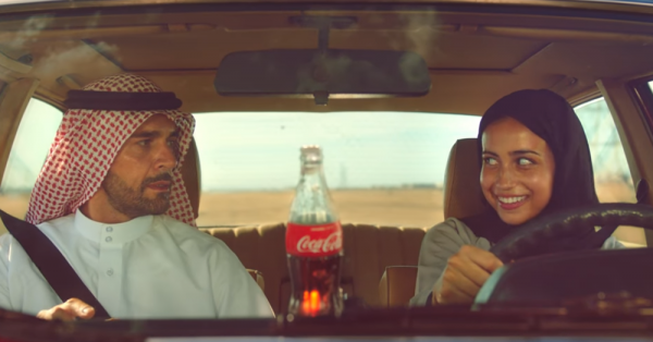 This Coke Ad Celebrating Saudi Arabian Women Is All We Need To Watch Today!