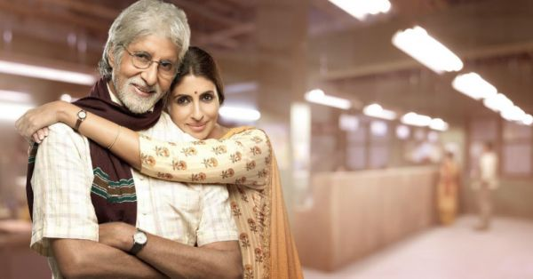 Amitabh Bachchan & Shweta Nanda Get Emotional About Acting Together For The First Time