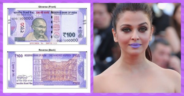 You Didn't Get Handed A Fake! This Is What The New Rs 100 Note Looks Like!