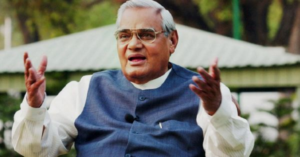 Remembering Atal Bihari Vajpayee: 10 Things You Should Know About Our Former PM