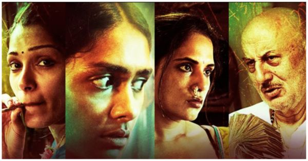 Love Sonia Review: The Movie Is Brutally Honest & It Shatters Your Heart To Pieces