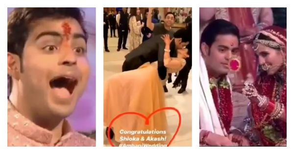 Akash Ambani Was The Cutest Dulha & Here Are All The Times We Wished We Had Someone Like Him!