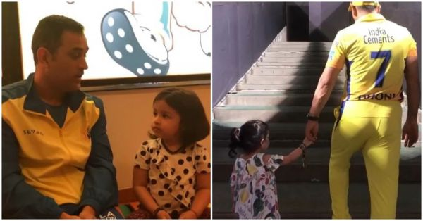 M S Dhoni Shares A Video With Daughter Ziva & It's Too Cute To Handle