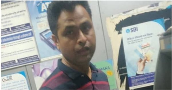 Mumbai Woman Gets Man Arrested For Flashing Her In An ATM