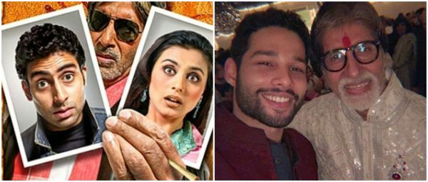 Aya Sher Aya Sher: Siddhant Chaturvedi Is The New Bunty In The Film's Sequel