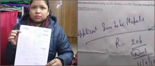 Today's WTF News: Haryana Sisters Denied Indian Passport Because They 'Looked Nepali'