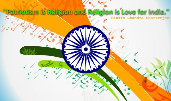 Republic Day Quotes For Status By Bankim Chandra Chatterjee