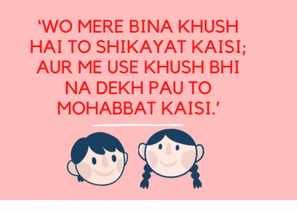 Funny life in 2021 dating quotes about best ❤️ hindi Happy Valentine's