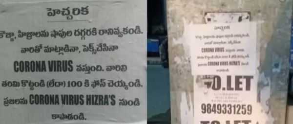 If You Talk To Them You'll Get Covid-19, Read Transphobic Posters In Hyderabad