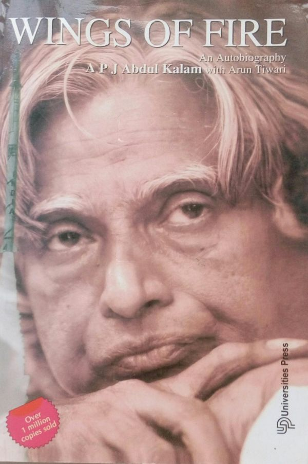 Wings of Fire by APJ Abdul Kalam - Inspiring Books For Teens