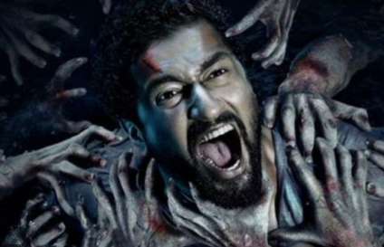 Bollywood's Horror Movies To Watch With Family - Bhoot: The Haunted Ship