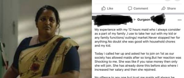 Gurgaon Woman Complains After Her Maid Asks For Raise, Gets A Privilege Check On Twitter